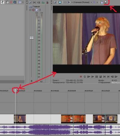Как сделать из видеокадра